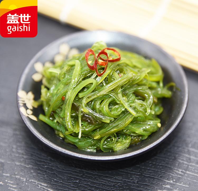 Japan flavor sushi frozen seasoned kosher chuka seaweed salad all in one