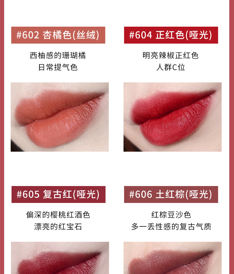 CHIOTURE Mist face matte lip glaze lasting moisturizing lip color lip cream dye lotion moisturizing lipstick female student
