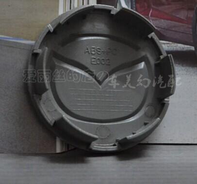 Бесплатная доставка 4 шт. диаметр = 58 мм Mazda центра колеса шапки , пригодный для Mazda премарин