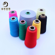 Wholesale factory production high quality 100 cotton yarn