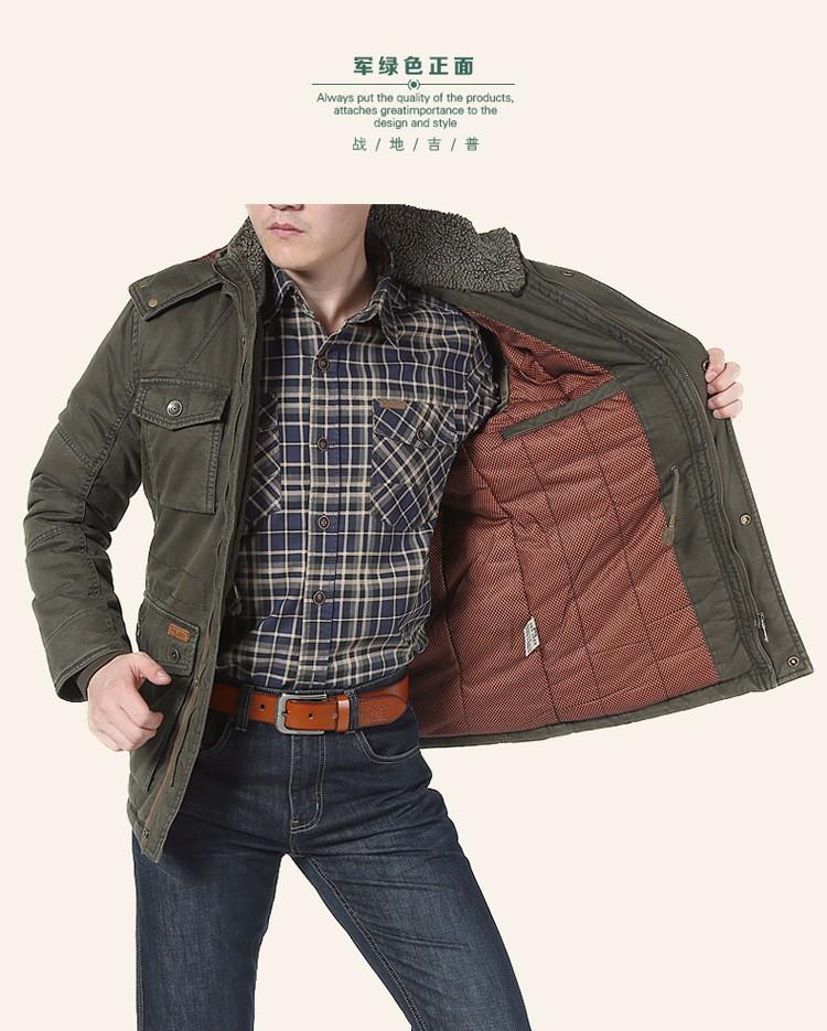 AFS ' יפ המקורי מותג הגברים 100% כותנה מים שטף מעיל ארוך,מעטה נתיק עם ברדס בחום קרדיגן ארוך מעיל כותנה