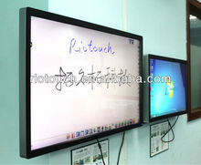 65 inch infrared dual touch screen computer monitor with best price