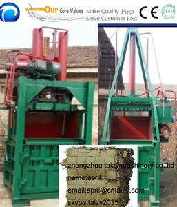 Automatic Cardboard waste paper baling machine|Cardboard waste paper