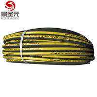 "1""2""4"" inch 20BAR anti static electrical continues Fuel/diesel/ oil resistant rubber hose with couplings"