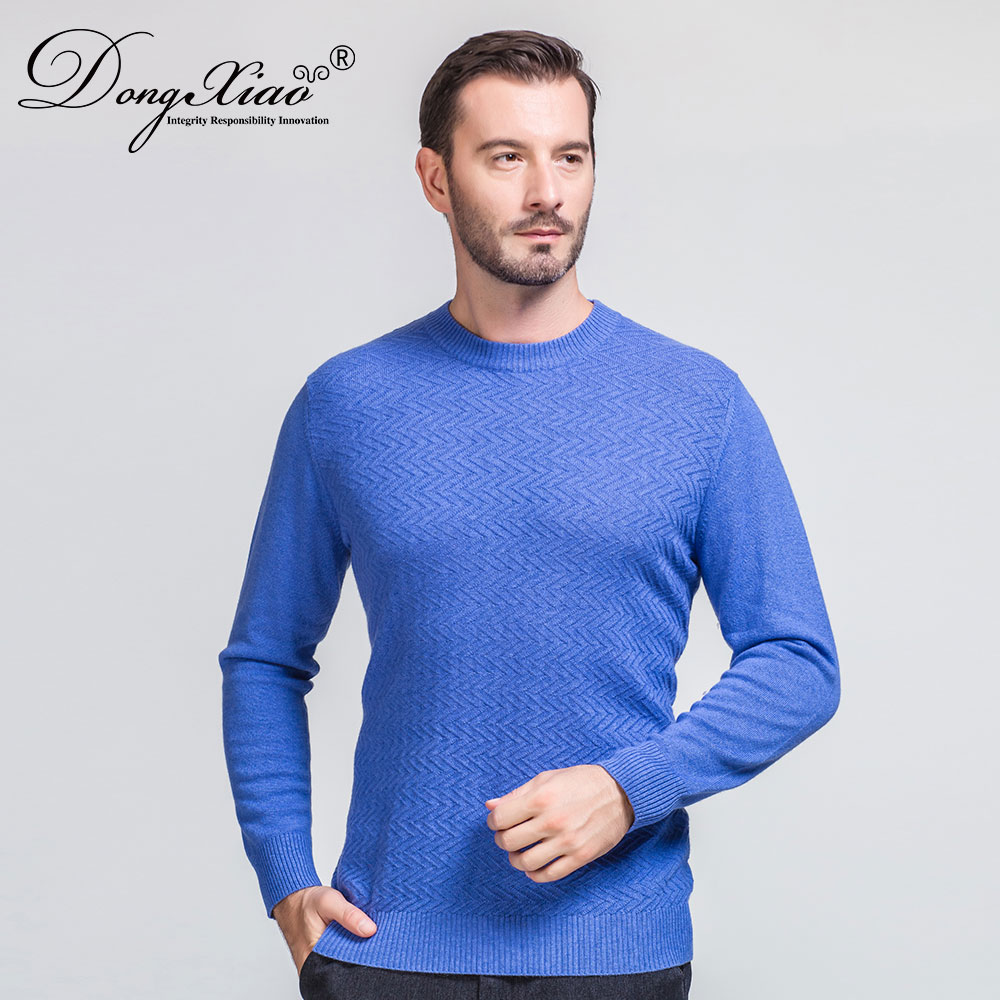 2017 New Arrivals Solid Color Knitted Pullover Men Custom Sport Sweater Sale