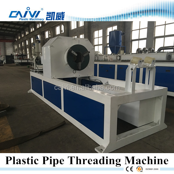 thread making machine for platic pipe/PVC pipe threading machinery