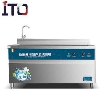 JSR-90 Glass Industrial dish washing machine for sale