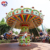 Amusement ride,theme park ride Luxury Swing Carousel/flying chair for sale