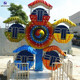 Electric children mini ferris wheel rides sale
