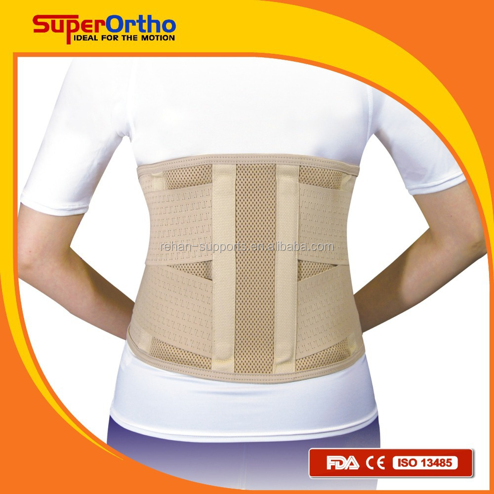 Medical Lumbar Support Belt W 4 Stays For Back Pain Relief View