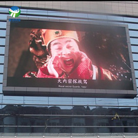 2017 new product full color video p10 outdoor led display panel screen price
