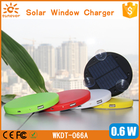 High capacity solar power bank 1800-5200mah,companies looking for distributors for solar charger cell phone