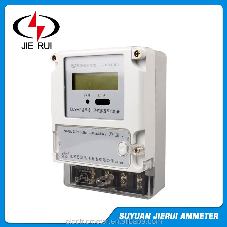 Single Phase Two Wire Energy Meter, Single Phase Two Wire Energy ...