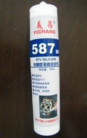 Clear and black silicone sealant