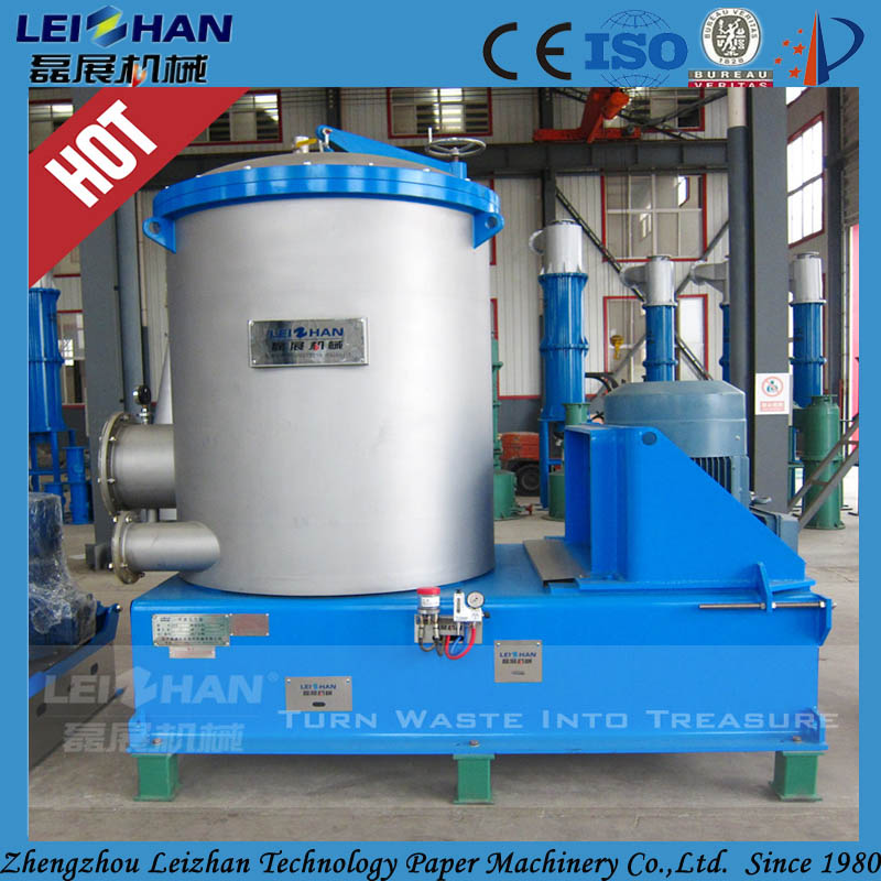 Pulping machine pressure screen, screen for making pulp