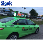 China Alibaba shenzhen factory in spanish taxi top advertising light box sign