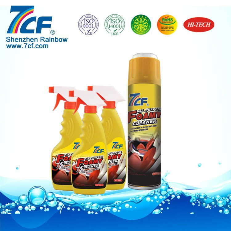 Fabric Sofa And Leather Sofa Cleaner Spray - Buy Leather Sofa Cleaner  Spray,Fabric Sofa Cleaner Spray,Spray Cleaner Product on Alibaba.com
