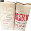 polyvinyl alcohol 2488 PVA powder good price