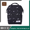 Top Quality Best Sell School Backpack Japan Style Bags