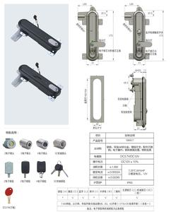 YH5017 Factory Electronic Lock Smart Digital Card Hotel Lock With Intelligent Hotel Door Lock System