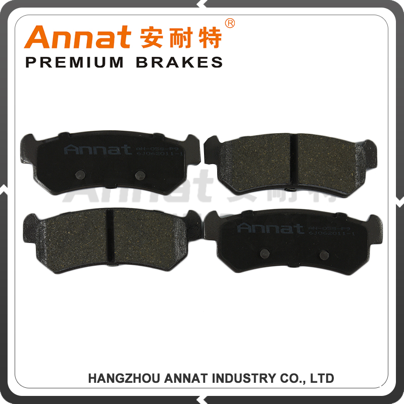 58302-H1A00 break pads for rear brake system parts hyundai terracan