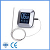 Touchscreen Thermometer with Timer Milk BBQ Digital Food Thermometer