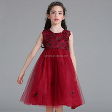 China Alibaba 2016 party pakistani children frocks designs