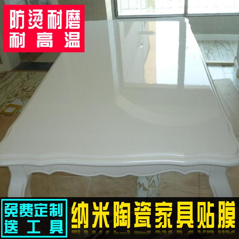 stickers pour verre de table cr91 montrealeast. Black Bedroom Furniture Sets. Home Design Ideas