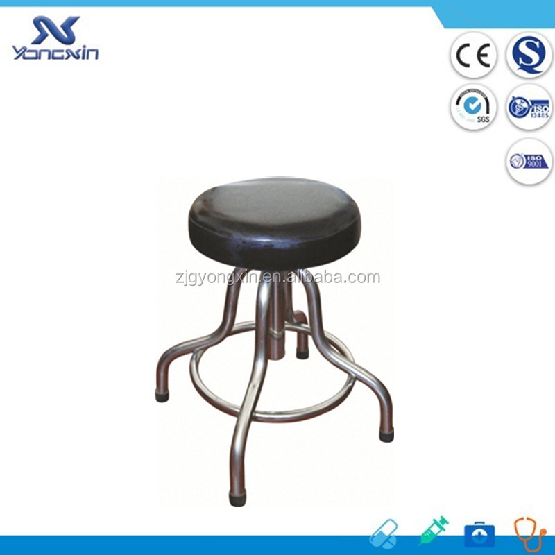 Medical Stools With Wheels Medical Stools With Wheels Suppliers and Manufacturers at Alibaba.com  sc 1 st  Alibaba & Medical Stools With Wheels Medical Stools With Wheels Suppliers ... islam-shia.org