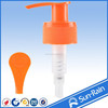 sunrain SGS ISO 9001 best sell ketchup dispenser metal lotion bottle pump