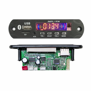 digital usb fm mp3 player car audio bluetooth module 12v. Black Bedroom Furniture Sets. Home Design Ideas