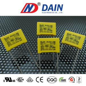 Interference suppression noise spark killer ac suppressing capacitor