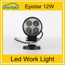 Magnetic base commercial electric led work light wholesale light magnetic base commercial electric led work light wholesale light suppliers alibaba mozeypictures Choice Image
