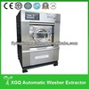 Full suspension shock structure laundry washer extractor