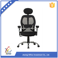 2017 Top quality office chair spare parts , office chair