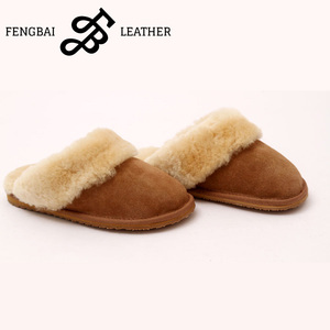 f370596f39373 Australian Sheepskin Slippers