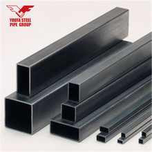 Factory Cold Rolled Mild Steel Square Tube in Alibaba com
