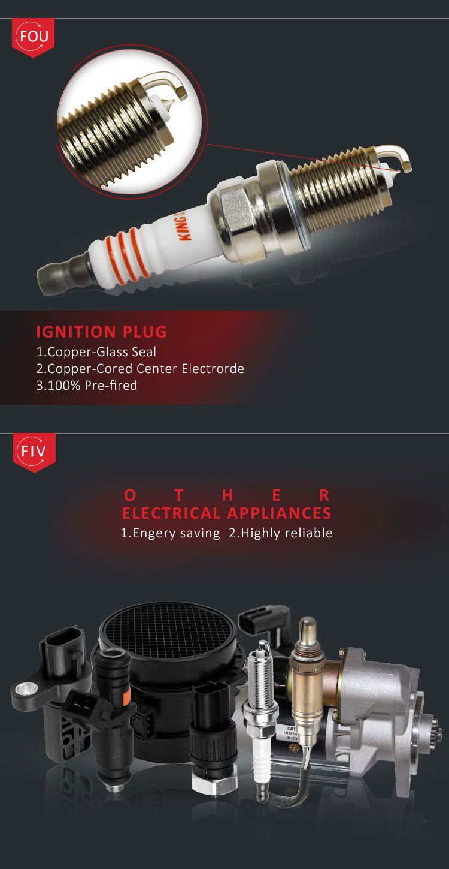 Kingsteel High Performance Fan Motor for VERSA N17X 2012-2016 21487-3ZUOC