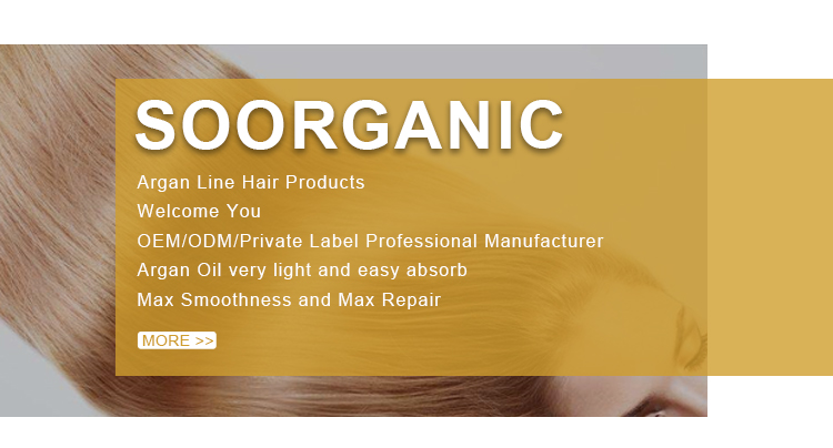 Private Label/OEM/ODM Moroccan Argan Oil Leave-in Hair Conditioner For Hair Smoothing