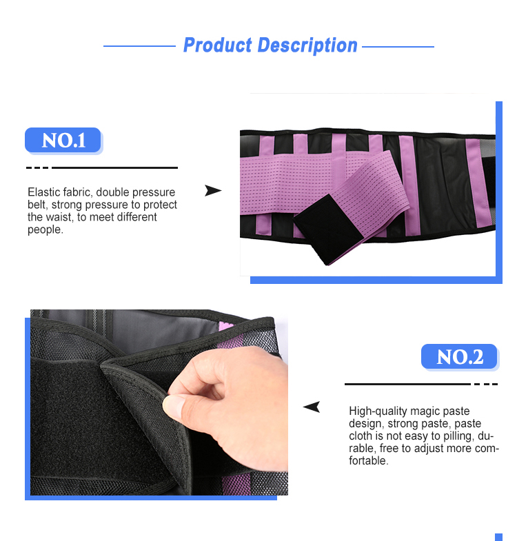 China Medical Waist Support Belt With Tummy Trimmer