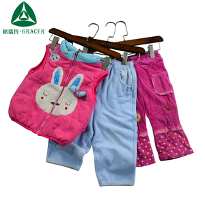 868b1601d Australia Used Clothing Supplier