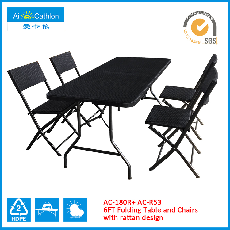 Imitation Rattan 6 Foot Long HDPE Plastic Folding Table,Outdoor Portable Fold in Half Blow Mold Table