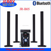 /product-detail/good-price-bluetooth-speaker-5-1-home-theater-with-remote-usb-sd-fm-60538889074.html