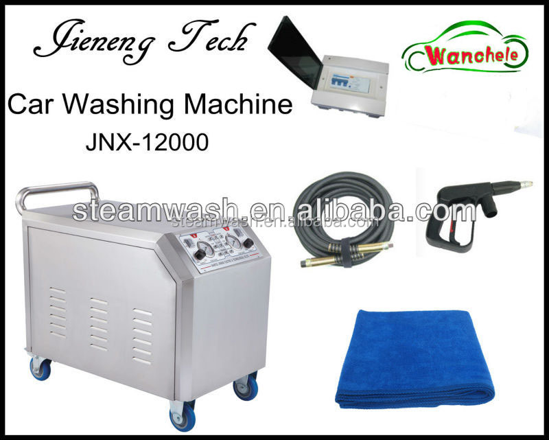 Hot Selling Safety Mobile Steam Car Wash Machine JNX-12000 / cleaning car exterior / public facilities