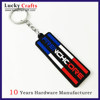 Custom lovely promotional gift 2D Soft Plastic Rubber PVC Keychain with company logo