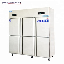 Six Door Stainless Steel Commercial Kitchen Refrigerator For Pepsi Storage