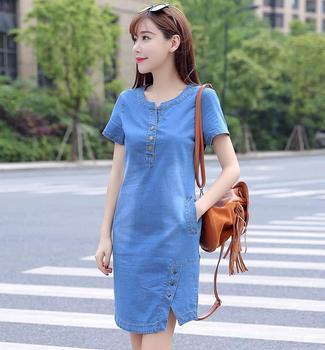 7a8a1f5c6 Mulheres coreanas 2018 novo verão casual jeans dress com botão plus size  dress