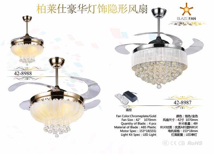 42 inch decorative led lighting ceiling fan with hidden blades 4 blade 153*18 moter 42-8988