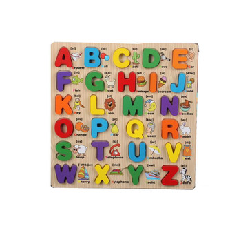 2018 Wooden Alphabets Puzzle Board