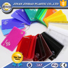 clear and color a grade 4'x8' 4'x6' acrylic pmma round plexiglass sheet